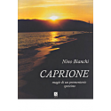 Caprione